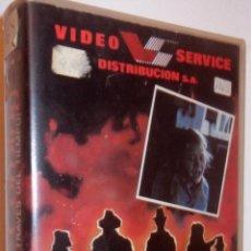 Cine: THE COMING (VIAJE A TRAVES DEL TIEMPO) VHS - CLASICO DE BRUJERIA DEL 81 UNICO EN T.C. ¡REBAJADA 30%!. Lote 43084340