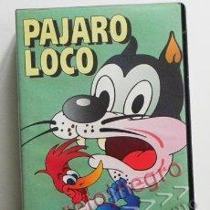 Cine: EL PÁJARO LOCO - DIBUJOS ANIMADOS - CLÁSICOS INFANTILES - VHS INFANTIL - LOQUILLO. Lote 43556861
