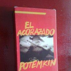 Cine: VHS CAMBIO 16 EL ACORAZADO POTEMKIN S. M EISENSTEIN CINE SOVIÉTICO REVOLUCIÓN RUSA URSS. Lote 43858498