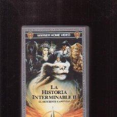 Cine: LA HISTORIA INTERMINABLE II - ( VHS ). Lote 45323969