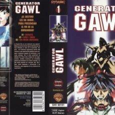 Cine: VHS - GENERATOR GAWL VOL.1 - ANIME JAPONES, DIBUJOS ANIMADOS, ANIMACION. Lote 31220880