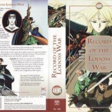 Cine: VHS - RECORD OF THE LODOSS WAR VOL.1 - ANIME, ANIMACION, DIBUJOS ANIMADOS. Lote 31318728