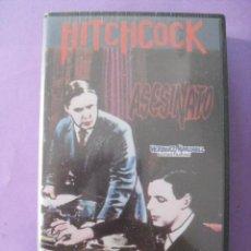 Cine: ASESINATO. HITCHCOCK, 1930. VHS, PRECINTADA.. Lote 45456803