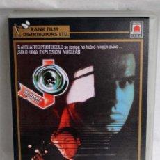 Cine: EL CUARTO PROTOCOLO CON MICHAEL CAINE Y PIERCE BROSNAN EN VHS. Lote 45512532