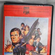 Cine: EVASION EN ATENEA CON ROGER MOORE EN VHS. Lote 45512620