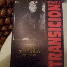 Cine: LA TRANSICION ESPAÑOLA RTVE EL PAIS CAPITULO 2. Lote 45787868