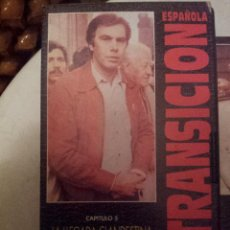 Cine: LA TRANSICION ESPAÑOLA RTVE EL PAIS CAPITULO 5. Lote 45787877