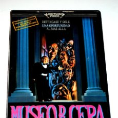 Cinéma: MUSEO DE CERA (WAXWORK) (1988) - ANTHONY HICKOX ZACH GALLIGAN JENNIFER BASSEY VHS 1ª EDICION. Lote 81052726