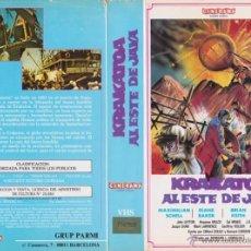 Cine: VHS - KRAKATOA AL ESTE DE JAVA - MAXIMILIAN SCHELL, DIANE BAKER, BERNARD L. KOWALSKI - CINERAMA!!!!. Lote 46083461