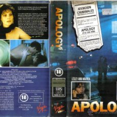 Cine: VHS APOLOGY - PETER WELLER. Lote 46180489