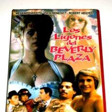 Cine: LOS LIGONES DEL BEVERLY PLAZA (1981) - ROBERT BUTLER DIRK BENEDICT MELANIE GRIFFITH VHS MUY RARA. Lote 46590730