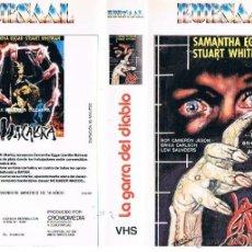 Cine: LA GARRA DEL DIABLO VHS - SERIE B CLASICO DEL 81 CON DEMONIOS Y POSESIONES ¡¡REBAJADA 30%!!. Lote 46675776
