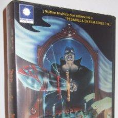 Cine: MUERTE SIN DIALOGO VHS - SERIE B GORE OCHENTERO CON ESPIRITUS Y DEMONIOS UNICO EN TC ¡REBAJADA 20%!. Lote 57794502