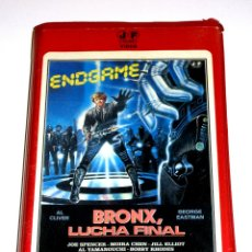 Cine: BRONX : LUCHA FINAL (1983) - JOE D'AMATO AL CLIVER LAURA GEMSER GEORGE EASTMAN VHS. Lote 48638662