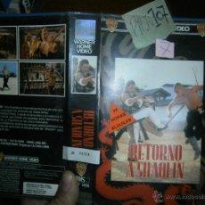 Cine: RETORNO A SHAOLIN-VHS. Lote 47053052