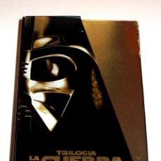 Cine: TRILOGIA LA GUERRA DE LAS GALAXIAS (STAR WARS E.E.) (1977 - 1980 - 1983) - GEORGE LUCAS - 3 VHS. Lote 47381309