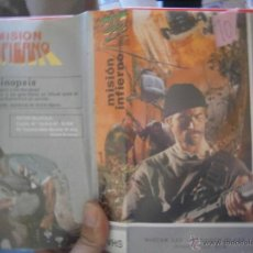 Cine: MISION INFIERNO-VHS. Lote 47593172