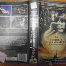 Cine: LA ISTORIA INTERMINABLE II -VHS. Lote 47631663