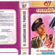Cine: VHS EL GUARDIAN DEL PARAISO - FERNANDO FERNAN-GOMEZ. Lote 48532111