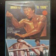 Cine: COMBATE MORTAL -VHS. Lote 48700849