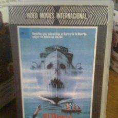 Cine: EL BARCO DE LA MUERTE (ALVIN RAKOFF, 1980) - BETA VIDEO MOVIES INTERNACIONAL . Lote 49301684