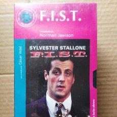 Cine: F.I.S.T. (SÍMBOLO DE FUERZA) SYLVESTER STALLONE - NUEVA A ESTRENAR- (EL MUNDO). Lote 49352837