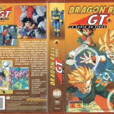 Cine: DRAGON BALL GT 6. EPISODIOS 16, 17 Y 18. Lote 49746413