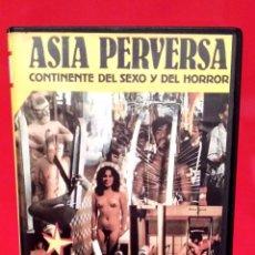 Cine: ASIA PERVERSA, CONTINENTE DEL SEXO Y DEL HORROR (1976) PELÍCULA PROHIBIDA. NUNCA EN TC!. Lote 50178124