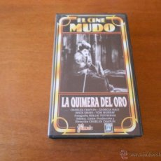 Cine: CINE VHS: CINE MUDO, LA QUIMERA DEL ORO. Lote 50218339