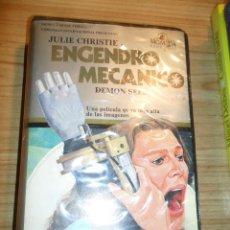 Cine: ENGENDRO MECÁNICO (1977) VHS - DEAN KOONTZ - TERROR - CIENCIA FICCIÓN. Lote 147949670