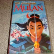 Cine: MULAN - WALT DISNEY - VHS. Lote 50627386