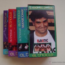 Cine: LOTE 3 CINTAS VIDEO VHS: EL TRICICLE (MANICOMIC, EXIT, ELASTIC) WARNER, 1993. ¡ORIGINALES!. Lote 50943066