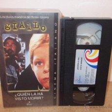 Cine: ¿QUIEN LA HA VISTO MORIR? VHS - GIALLO CLASICO DEL 72 DE ALDO LADO UNICO EN TC ¡CINTA USADA 1 VEZ!. Lote 51550165