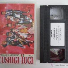 Cine: VHS FUSHIGI YUGI JUEGO MISTERIOSO VOL 6 CAP 23 A 27. Lote 51578374