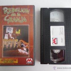 Cine: VHS REBELION EN LA GRANJA. Lote 51578506