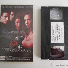 Cine: VHS AUN SE LO QUE HICISTEIS EL ULTIMO VERANO. Lote 171095772