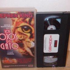 Cine: LOS OJOS DEL GATO VHS - CLASICO OCHENTERO BASADO EN NOVELA DE STEPHEN KING ¡CINTA NUEVA USADA 1 VEZ!. Lote 51739715