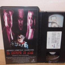 Cine: EL SECRETO DE ADAM VHS - SERIE B CON NIÑO ASESINO ¡¡CINTA NUEVA USADA UNA SOLA VEZ!!. Lote 51742131