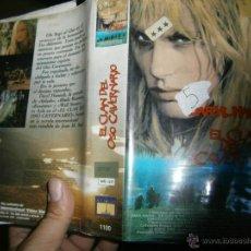 Cine: EL CLAN DEL OSO CAVERNARIO-VHS(COMPRA MINIMA 10 EURO--). Lote 52280806