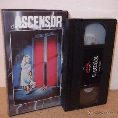 Cine: EL ASCENSOR VHS - CLASICO PARANORMAL OCHENTERO DE DICK MAAS EN CINTA NUEVA ¡OPORTUNIDAD! . Lote 52418442
