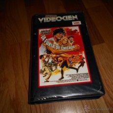 Cine: PELICULA LA FURIA DE CHICAGO-VHS JACKIE CHAN CARATULA 1ª ED.. Lote 53080703