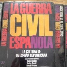 Cine: LA GUERRA CIVIL ESPAÑOLA. 12 VHS COMPLETA. Lote 53652329