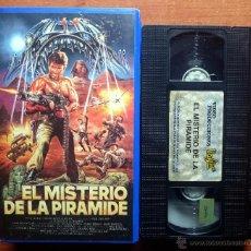 Cine: EL MISTERIO DE LA PIRAMIDE - CAMERON MITCHELL. Lote 54014720
