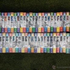 Cine: COLECCIÓN VHS - BOXEO, GRANDES CAMPEONES - COMBATES LEGENDARIOS. Lote 54527051