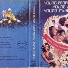 Cine: CHUPA, CHUPA... PALOMITAS • CINTA BETAMAX + DVD GRATIS. Lote 54591027