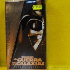 Cine: GEORGE LUCAS - TRILOGIA LA GUERRA DE LAS GALAXIAS - VHS. Lote 54662895