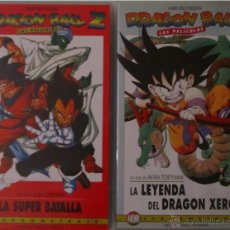 Cine: DRAGON BALL Y DRAGON BALL Z LEYENDA DE DRAGON LA SUPERBATALLA VIDEO VHS. Lote 55017162