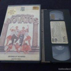 Cine: LA REVANCHA DE LOS NOVATOS -VHS. Lote 55560336