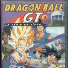 Cine: DRAGON BALL GT 2. EPISODIOS 4,5, Y 6. Lote 56006858