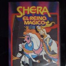 Cine: SHE-RA Y EL REINO MAGICO - EL HACHA PERDIDA , EL CASTILLO DE CRISTAL - LAX 1987. Lote 56153005